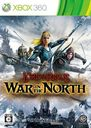Lord of the Rings : War in the North [XBox360]