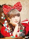 100%KPP World Tour 2013 Official Documentary / Kyary Pamyu Pamyu
