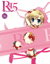 R-15 Vol.6 [Blu-ray+DVD]