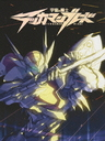 Tekkaman Blade DVD Box [11DVD+1CD] [Limited Release]/Animation