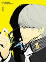 Persona 4 1 [w/ CD, Limited Release]