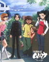Gakuen Senki Muryo (Shingu: Secret of the Stellar Wars) Blu-ray Box [5Blu-ray+CD] [Limited Pressing]