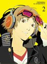 Persona 4 2 [w/CD, Limited Release] [Blu-ray]