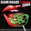 SIAM SHADE Tribute vs Original / V.A.