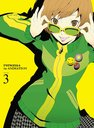 Persona 4 3 [w/CD, Limited Release] [Blu-ray]