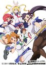 Maken-ki! (Makenki!) Vol.1 [Regular Edition] [Blu-ray]