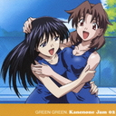 "TV Anime ""Green Green"": Kanenone Jam02 [Priced-Down Reissue]"