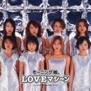 LOVE machine / Morning Musume