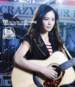 Cruising - How Crazy Your Love [Blu-ray]