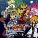 Akiramenai Days / Psycho le Cemu