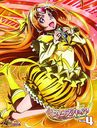 Suite Precure Vol.4 [Blu-ray]