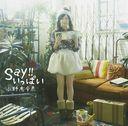 Say!! Ippai / Erena Ono