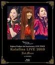 """Kalafina Live 2010 """"Red Moon"""" at JCB Hall / Kalafina"""