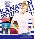 Kanayan Tour 2011 - Summer - [Blu-ray]