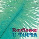 New Single: Title is to be announced / Rayflower