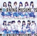 Oh my wish! / Sukatto My Heart / Imasugu Tobikomu Yuki / Morning Musume. '15