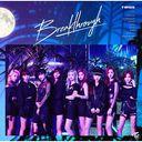 Breakthrough [CD]