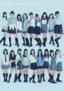 AKB ga Ippai - The Best Music Video - / AKB48