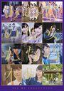 ALL MV COLLECTION - Ano Toki no Kanojotachi - / Nogizaka46