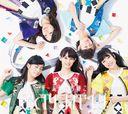 Owari to Hajimari / Team Shachihoko