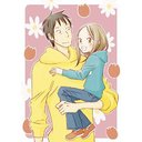 Bunny Drop (Usagi Drop) Vol.3 [Blu-ray]