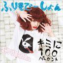 Kimi ni 100 Percent / Furisodeshon [Regular Edition / Type A]