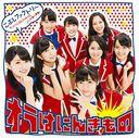 Bacchikoi Seishun! / Samba! Kobushi Janeiro / Bacchikoi Seishun! / Ora wa Ninkimono (Type C) [CD+DVD]