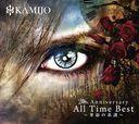 20th Anniversary All Time Best - Kakumei no Keifu - / KAMIJO