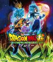 Dragon Ball Super Broly / Animation
