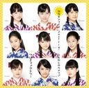 Hatsukoi Sunrise / Just Try! / Uruwashi no Kameria / Tsubaki-factory