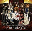 Best Album 2009-2012 Anthologie [Limited Edition]/Versailles