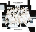 Brand New Morning / Jealousy Jealousy / Morning Musume.'17