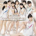 Dosukoi! Kenkyo ni Daitan / Ramen Daisuki Koizumi-san no Uta / Nen niwa Nen (Type A) [CD+DVD]
