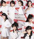 Dosukoi! Kenkyo ni Daitan / Ramen Daisuki Koizumi-san no Uta / Nen niwa Nen (Neniri Ver.) (Type C) [CD]