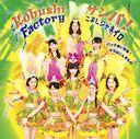 Bacchikoi Seishun! / Samba! Kobushi Janeiro / Bacchikoi Seishun! / Ora wa Ninkimono (Type A) [CD+DVD]