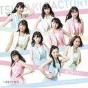 Date no Hi wa Nido Kurai Shower Shite Dekaketai / Junjo cm (Centimeter) / Konya Dake Ukaretakatta (Ltd. Edition - Type B) [CD+DVD]