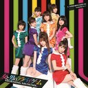 Onna to otoko no Lullaby Game / Morning Musume