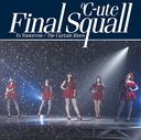 31st Single: Title is to be announced / C-ute