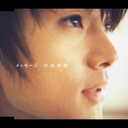 Message / Takui Nakajima