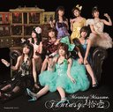 Fantasy! / Morning Musume