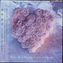 My Sweet Surrender / Shoko Suzuki