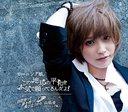 Kono Chikyu no Heiwa wo Honki de Negatteirundayo! / Morning Musume