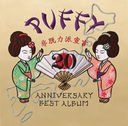 20th Anniversary Best Album Hi Datsuryoku Ha Sengen / PUFFY