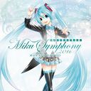 Hatsune Miku Symphony - Miku Symphony 2016 - Orchestra Live CD / Hirofumi Kurita (conductor), Tokyo Philharmonic Orchestra