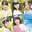 Kitto Watashi wa / Naseba Naru (Type SP) [CD+DVD]