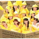 Pyoko Pyoko Ultra / Morning Musume