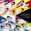 Jamashinaide Here We Go! / Dokyu no Go Sign / Wakaindashi! / Morning Musume.'17