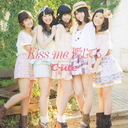 Kiss me Aishiteru / Cute