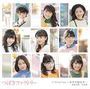 Teion Yakedo / Harukoi Uta / I Need You - Yozora no Kanransha - / Tsubaki-factory