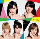 Crazy Kanzen na Otona [w/ DVD, Limited Edition / Type B]